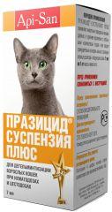 ПРАЗИЦИД Плюс - сладкая антигельминтная суспензия для кошек