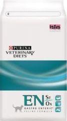 Purina (Пурина) Veterinary Diets EN Gastroenteric Feline Formula лечебный диетический сухой корм для взрослых кошек при нарушениях пищеварения