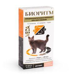 БИОРИТМ со вкусом морепродуктов витамины для кошек
