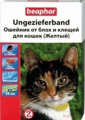 Beaphar ошейник для кошек от блох и клещей (ЖЕЛТЫЙ)