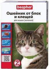 Beaphar ошейник для кошек от блох и клещей (ЗЕЛЕНЫЙ)
