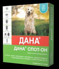 Дана Спот-Он для собак и щенков больше 20 кг
