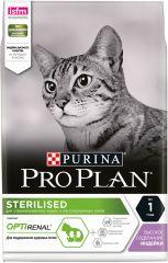 Purina Pro Plan (Про План) After Care Sterilized Turkey сухой суперпремиум корм для взрослых стерилизованных кошек и кастрированных котов с индейкой