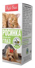 Росинка Лосьон для глаз для собак и кошек Апи-Сан