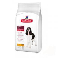 Hills (Хиллс) Science Plan Canine Adult Advanced Fitness Medum Chicken сухой супер премиум корм с курицей для взрослых собак средних пород