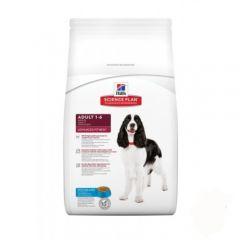 Hills (Хиллс) Science Plan Canine Adult Advanced Fitness Medum Tuna & Rice сухой супер премиум корм с ТУНЦОМ для взрослых собак средних пород