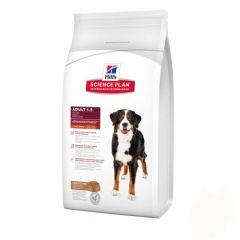 Hill's (Хиллс) Science Plan Canine Large Breed Advanced Fitness Lamb & Rice сухой супер премиум корм с ЯГНЕНКОМ для взрослых собак крупных пород