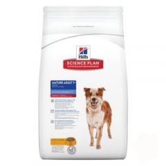 Hill's (Хиллс) Science Plan Canine Mature Adult 7+ Active Longevity Medium Chicken сухой супер премиум корм с КУРИЦЕЙ для пожилых собак средних пород