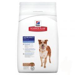 Hill's (Хиллс) Science Plan Canine Mature Adult 7+ Active Longevity Medium Lamb & Rice сухой супер премиум корм с ЯГНЕНКОМ для пожилых собак средних пород
