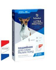 Palladium Ultra Protect Ошейник от блох и клещей для собак МЕЛКИХ пород