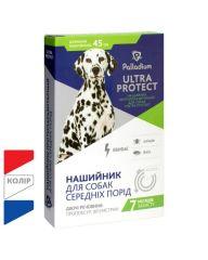 Palladium Ultra Protect Ошейник от блох и клещей для собак СРЕДНИХ пород