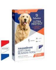 Palladium Ultra Protect Ошейник от блох и клещей для собак КРУПНЫХ пород