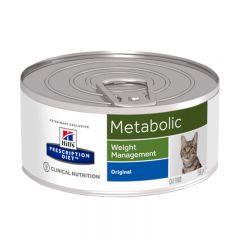 Hill's (Хиллс) Wet PD Feline Metabolic Weight Management - лечебные консервы-диета со свининой для кошек при ожирении и избыточном весе