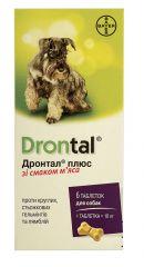 Drontal plus (Дронтал плюс) со вкусом говядины