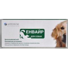 Энвайр для  собак антигельминтное средство для собак