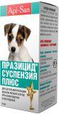 Празицид Плюс - сладкая суспензия для щенков мелких пород + шприц-дозатор