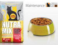 Nutra Mix Maintenance Adult Cat сухой корм для взрослых стерилизованных кошек кастрированных котов