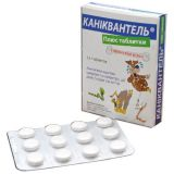 Caniquantel Plus (Каниквантел Плюс) антигельминтик широкого спектра действия с ароматом мяса