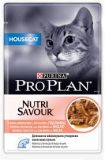 Purina Pro Plan Nutrisavour Housecat Консервы пауч для взрослых домашних кошек кусочки лосося в подливе