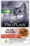 Purina Pro Plan Nutrisavour Sterilised Консервы пауч для стерилизованных кастрированных кошек кусочки говядины в подливе