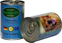 Baskerville (Баскервиль) Ягненок с петухом консерва для собак