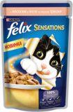 Felix Fantastic (Феликс Фантастик) 100 гр корм консервы для кошек кусочки с треской в желе пауч