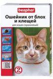 Beaphar ошейник для кошек от блох и клещей (ОРАНЖЕВЫЙ)
