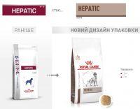 Royal Canin Hepatic CANINE