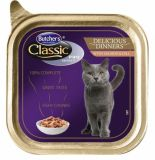 Butcher's PRO Classic DELICIOUS Бутчерс с лососем, для привередливых кошек и котят