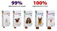 Bravecto (Бравекто) Таблетки от блох и клещей для собак