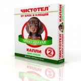 Чистотел МАКСИМУМ капли на холку от блох и клещей для собак МЕЛКИХ пород весом 2-10 кг