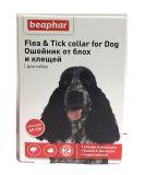Beaphar Flea & Tick collar for Dog противопаразитарный ошейник для собак от блох и клещей, КРАСНЫЙ