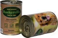 Baskerville (Баскервиль) Кролик, Вермишель, Морковь консерва для собак