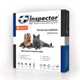 Ошейник Inspector (Инспектор) от блох и клещей от внешних и внутренних паразитов для кошек и мелких собак