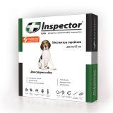 Ошейник Inspector (Инспектор) от блох и клещей от внешних и внутренних паразитов для средних собак