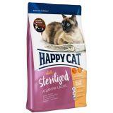 Happy Cat (Хеппи Кет) Sterilised Atlantik-Lachs. Сухой корм с атлантическим лососем для стерилизованных кошек и кастрированных котов