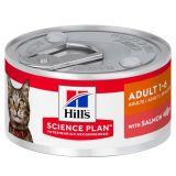 Hill's (Хиллс) Wet SP Feline Adult Salmon– консервы с лососем для взрослых кошек всех пород